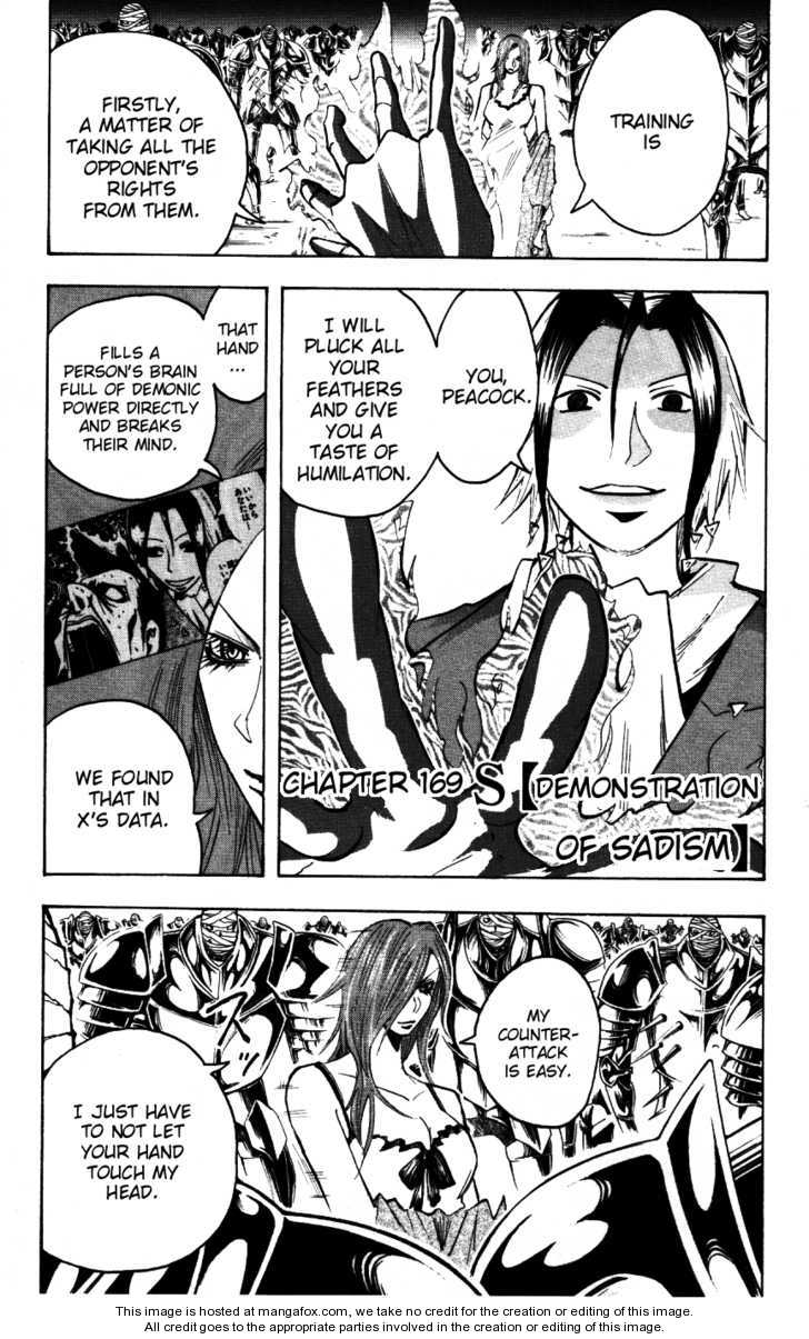 Majin Tantei Nougami Neuro 169 Page 1