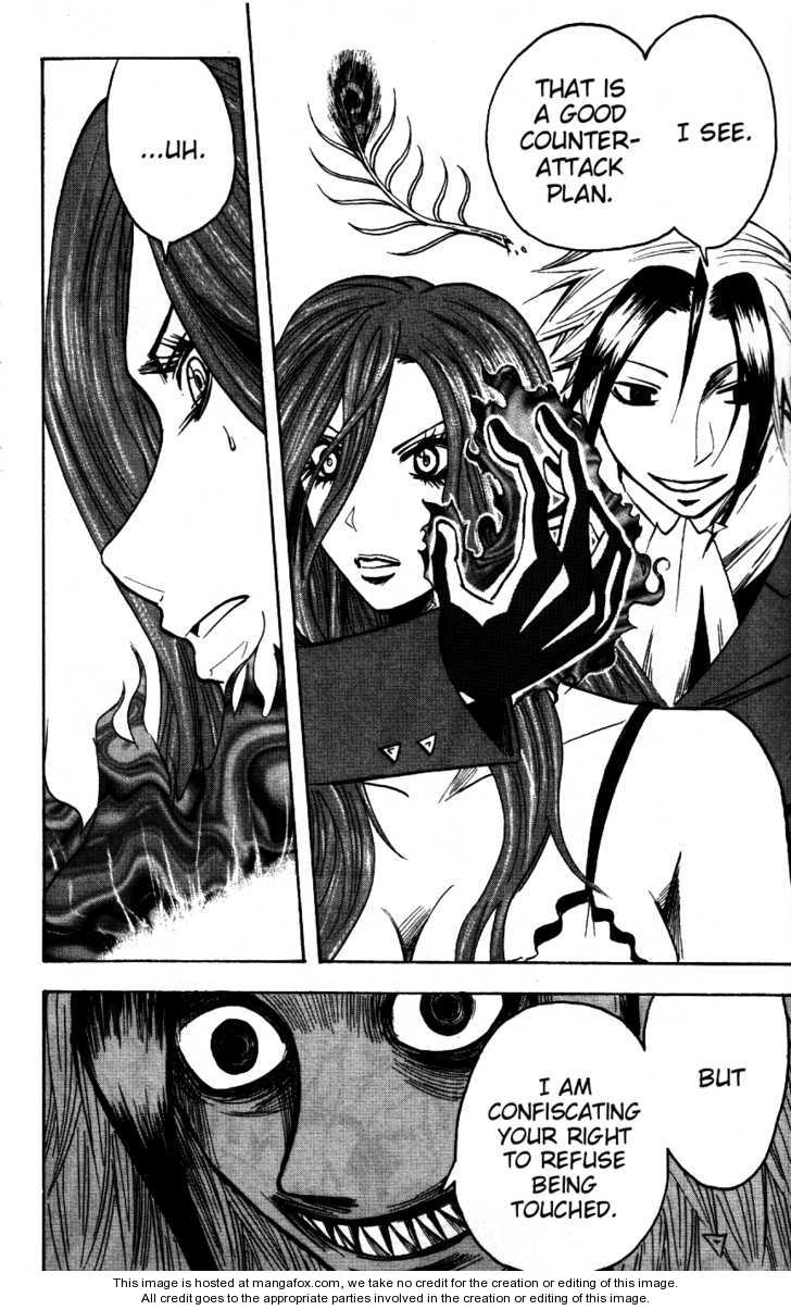 Majin Tantei Nougami Neuro 169 Page 2