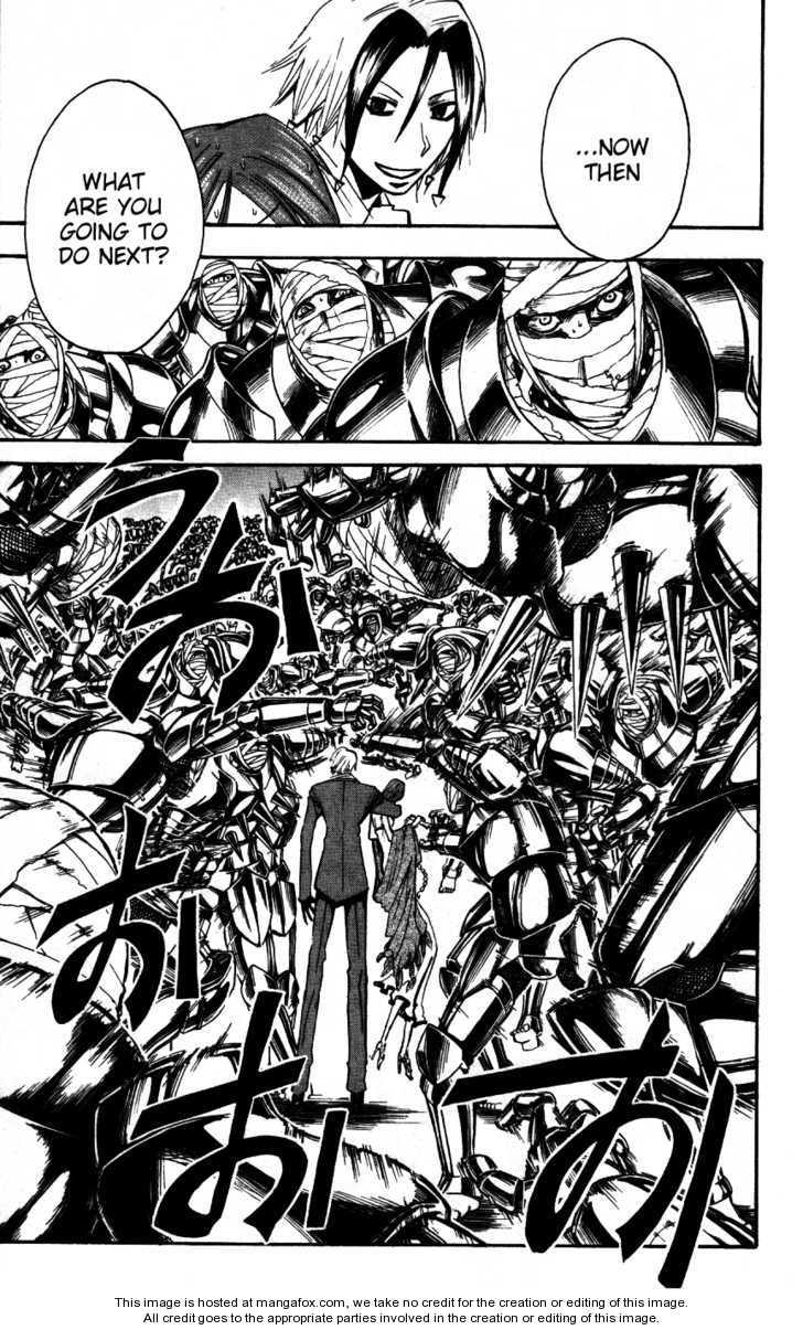 Majin Tantei Nougami Neuro 169 Page 3