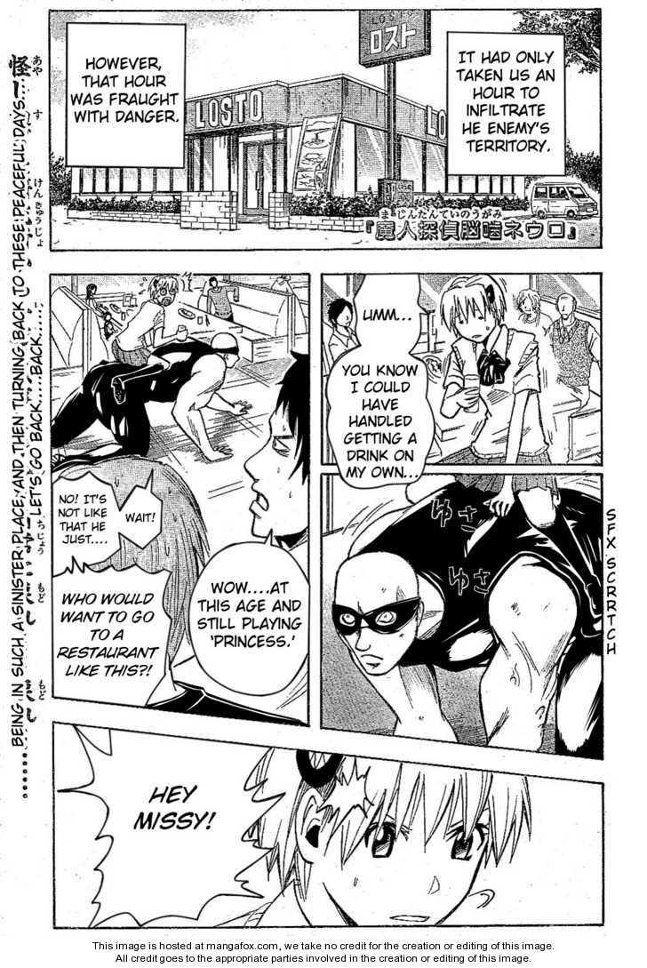 Majin Tantei Nougami Neuro 170 Page 1