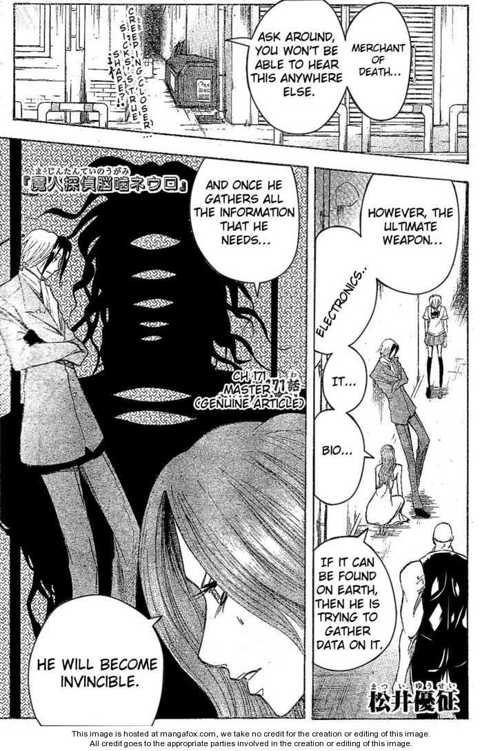 Majin Tantei Nougami Neuro 171 Page 1