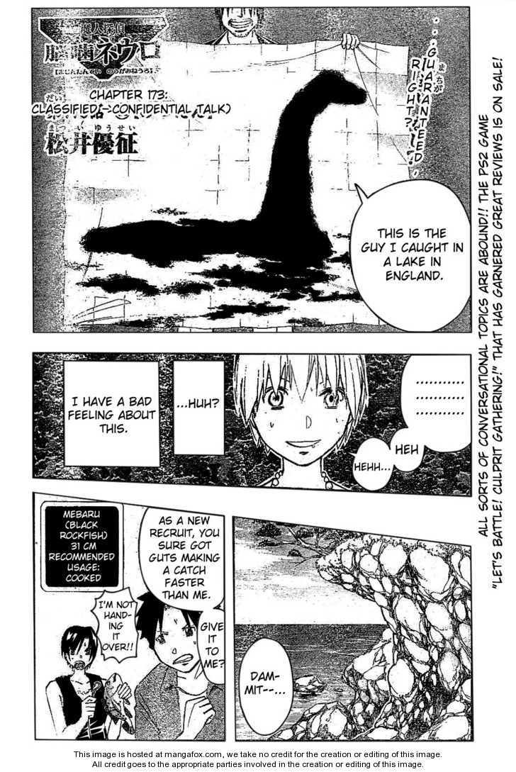 Majin Tantei Nougami Neuro 173 Page 2