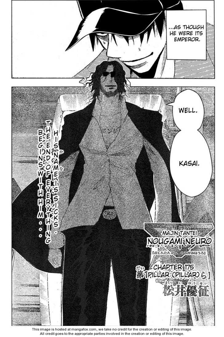Majin Tantei Nougami Neuro 175 Page 2