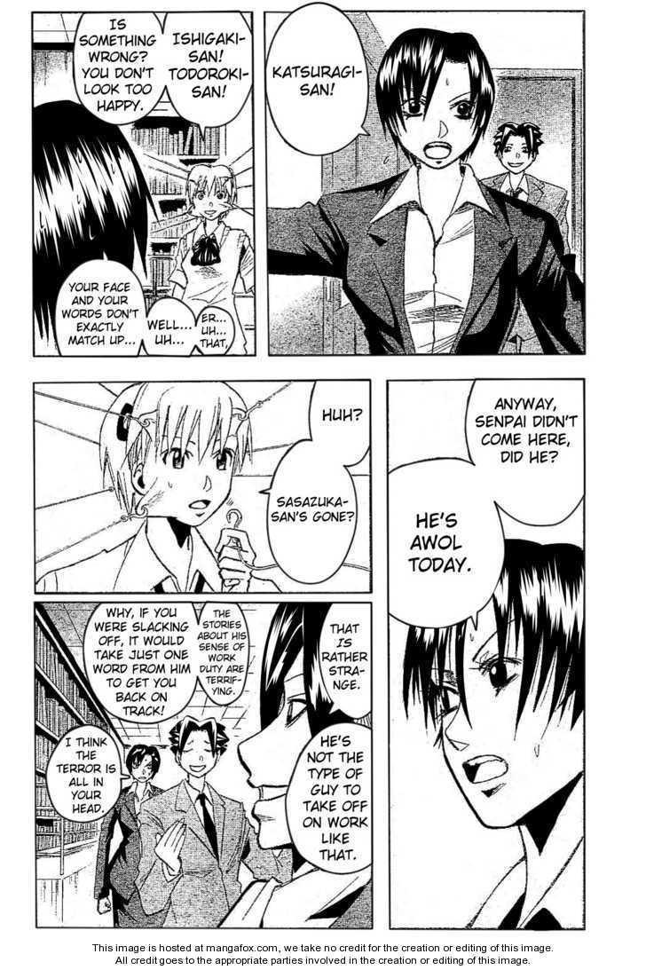 Majin Tantei Nougami Neuro 175 Page 4