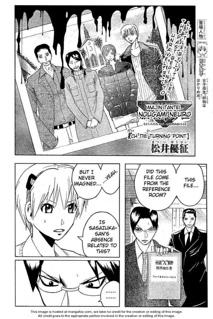 Majin Tantei Nougami Neuro 176 Page 2