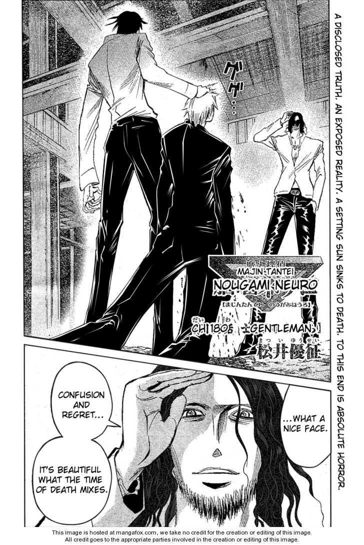 Majin Tantei Nougami Neuro 180 Page 2