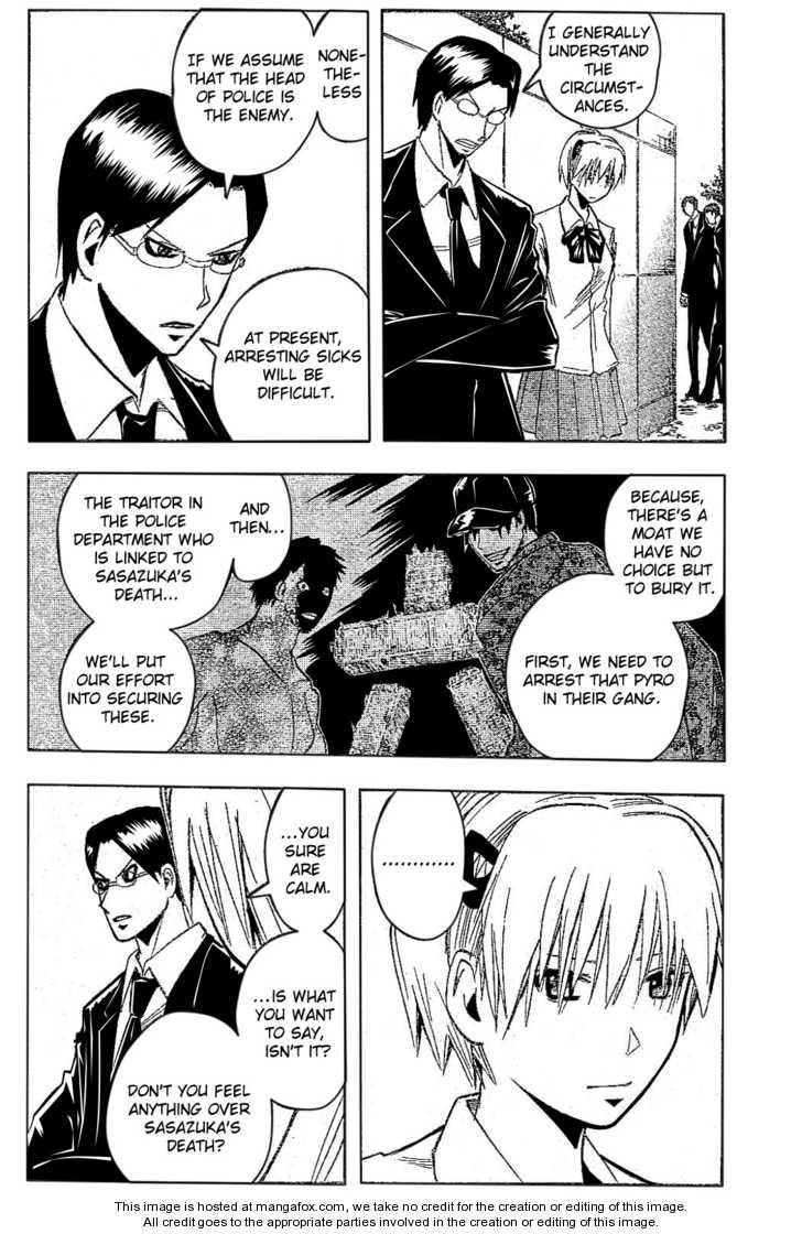 Majin Tantei Nougami Neuro 181 Page 2
