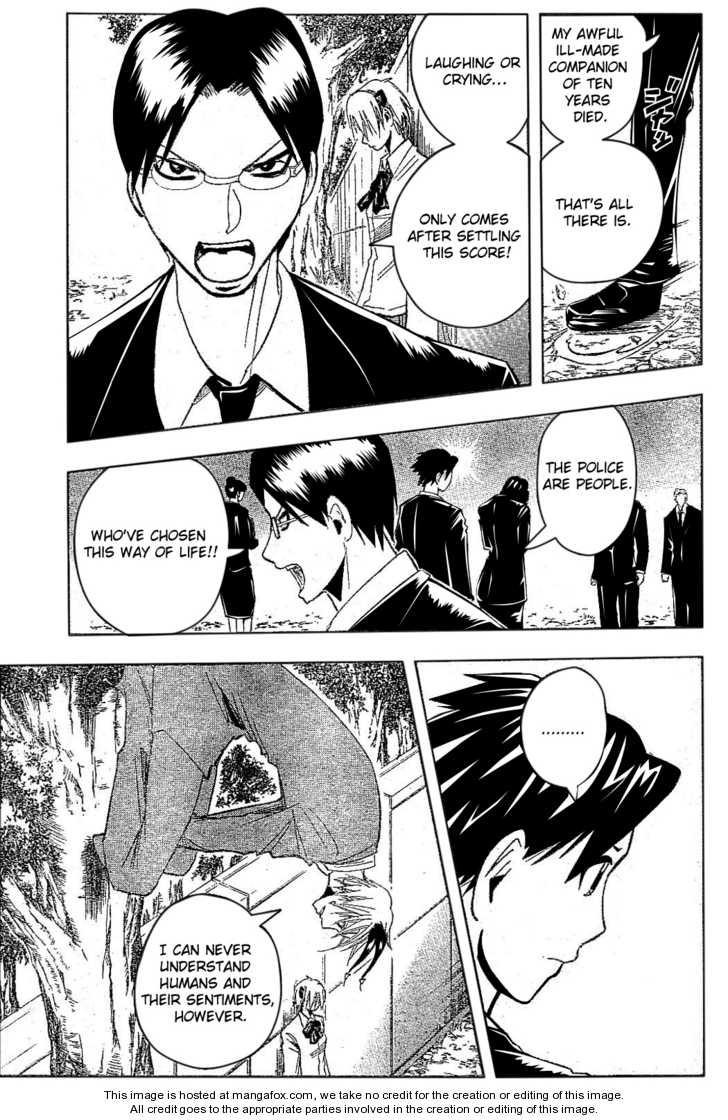 Majin Tantei Nougami Neuro 181 Page 3