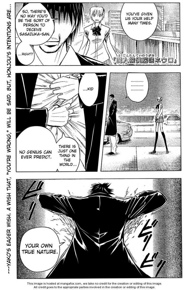 Majin Tantei Nougami Neuro 182 Page 1