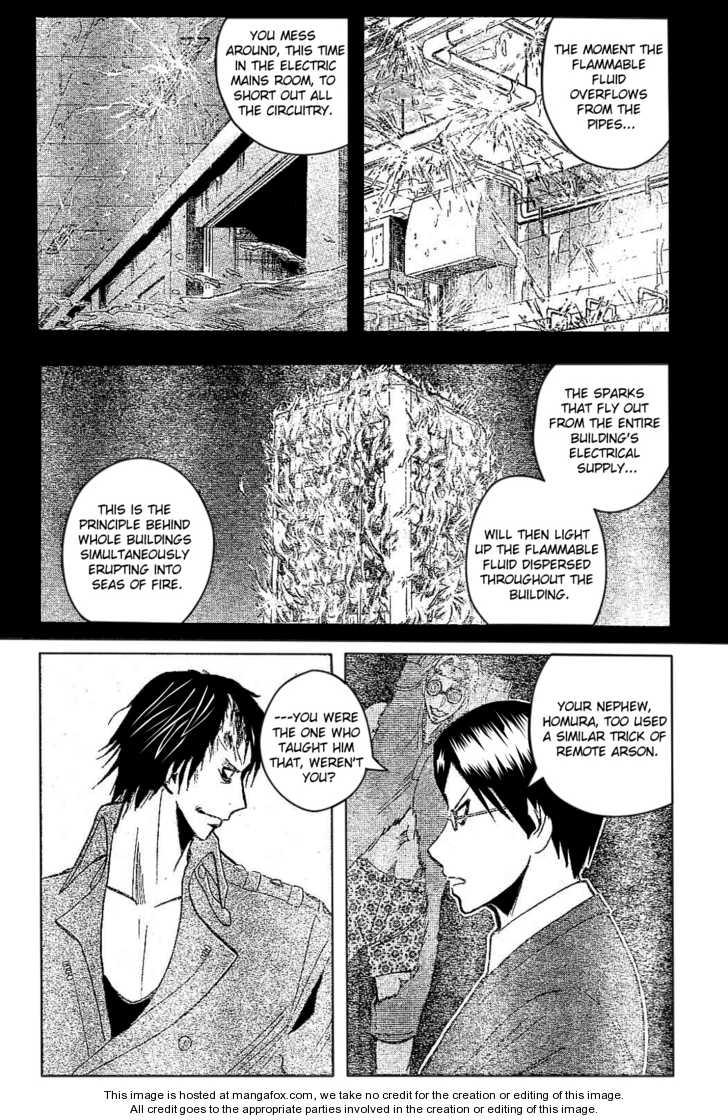 Majin Tantei Nougami Neuro 183 Page 2