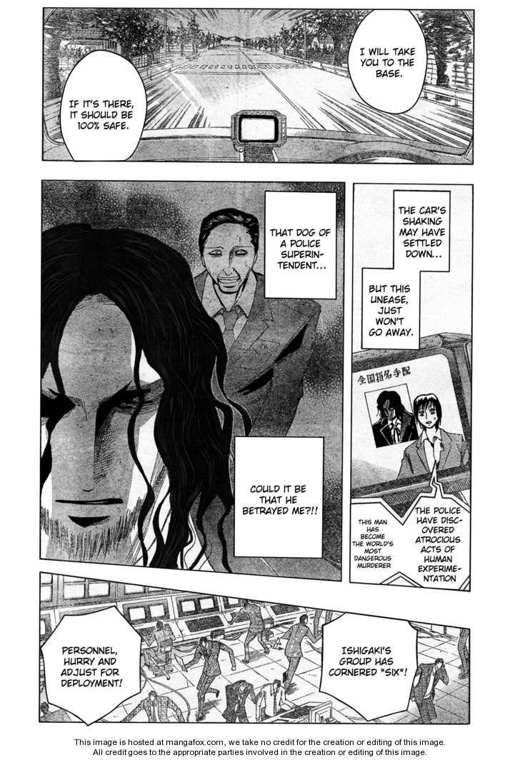 Majin Tantei Nougami Neuro 188 Page 3