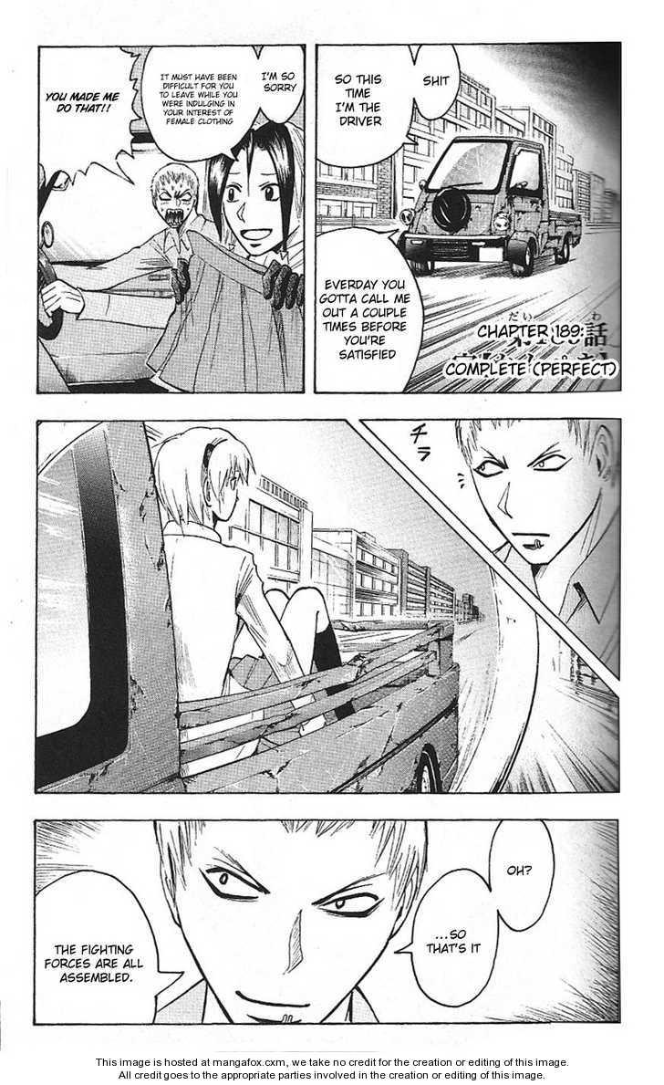 Majin Tantei Nougami Neuro 189 Page 1