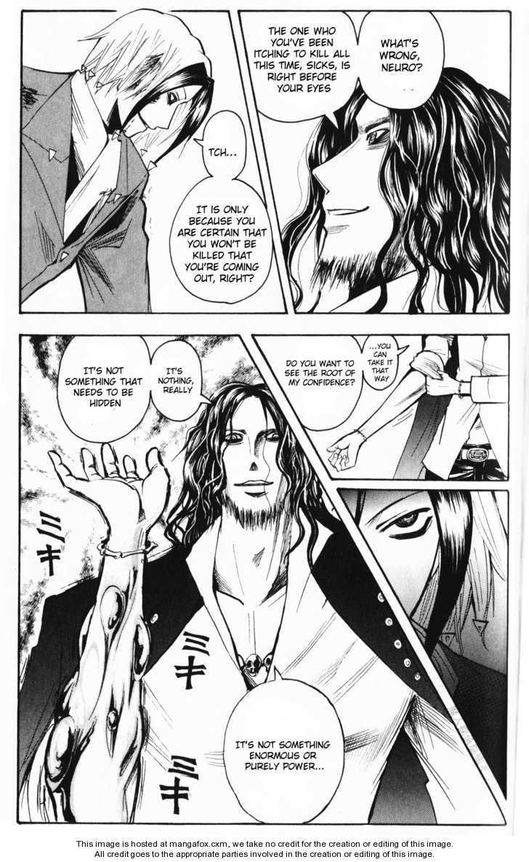 Majin Tantei Nougami Neuro 191 Page 3