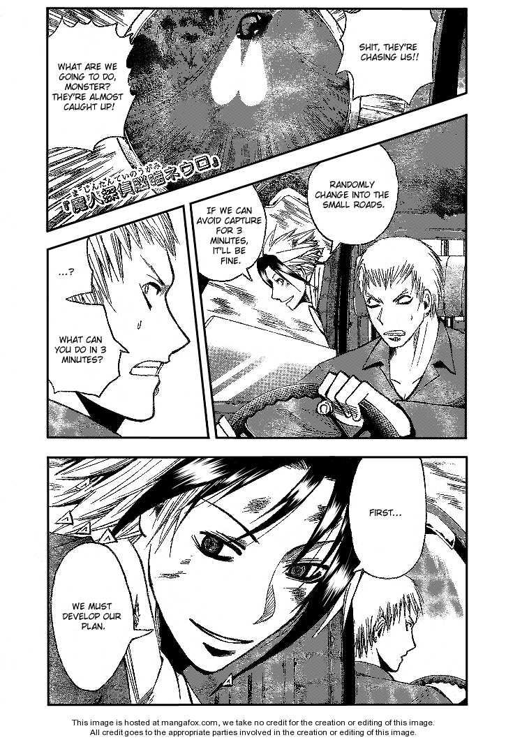 Majin Tantei Nougami Neuro 192 Page 1