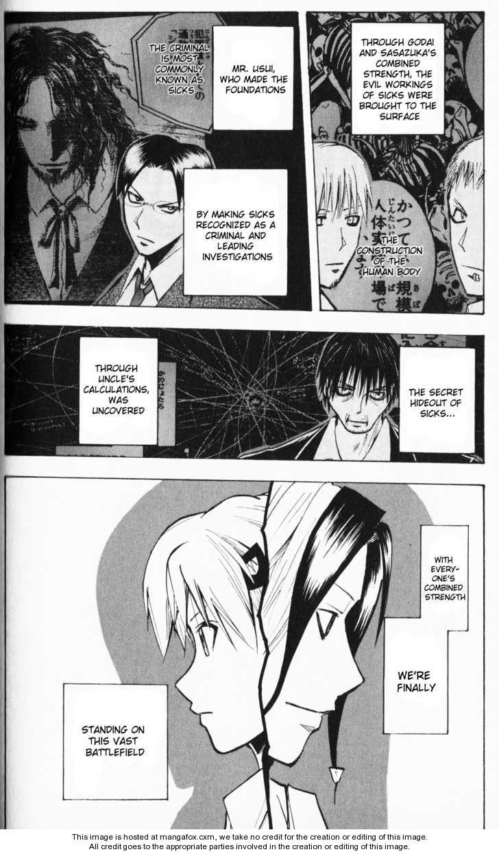 Majin Tantei Nougami Neuro 194 Page 2