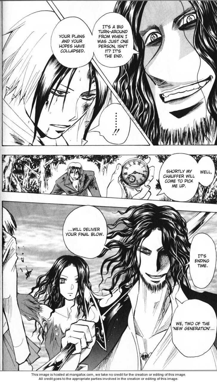 Majin Tantei Nougami Neuro 195 Page 2