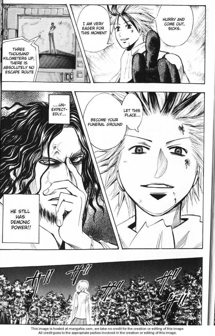 Majin Tantei Nougami Neuro 196 Page 3