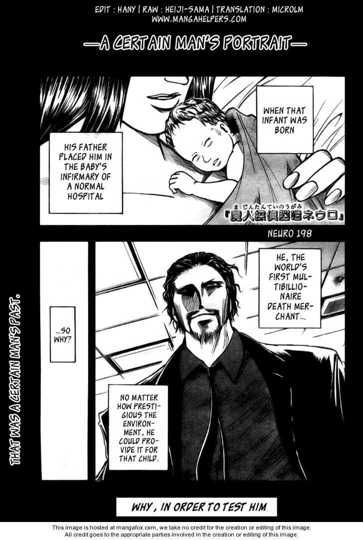 Majin Tantei Nougami Neuro 198 Page 1