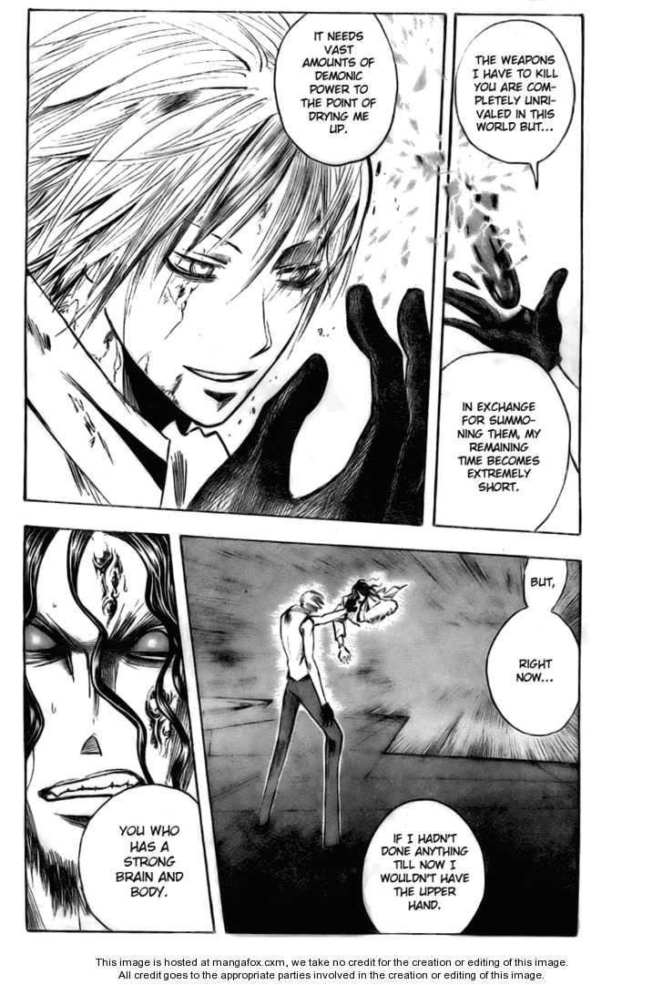 Majin Tantei Nougami Neuro 199 Page 2