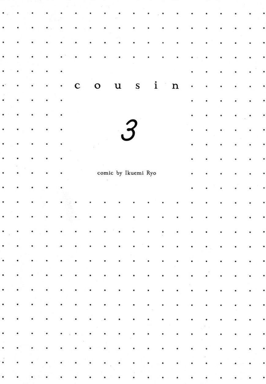 Cousin 21 Page 2
