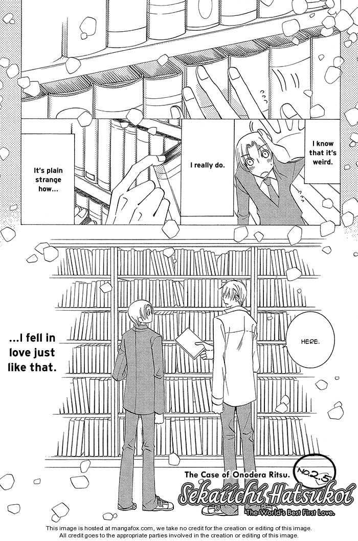 Sekaiichi Hatsukoi 1 Page 4