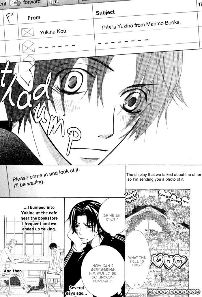 Sekaiichi Hatsukoi 4 Page 3