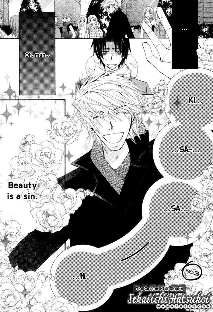 Sekaiichi Hatsukoi 4 Page 1