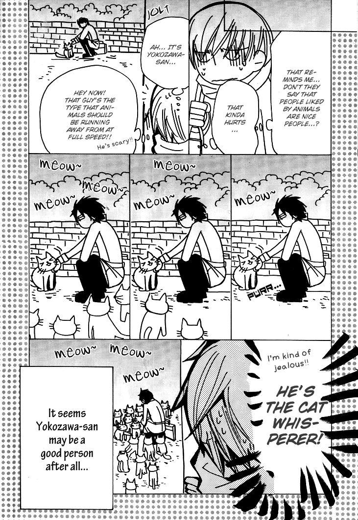 Sekaiichi Hatsukoi 4.6 Page 2