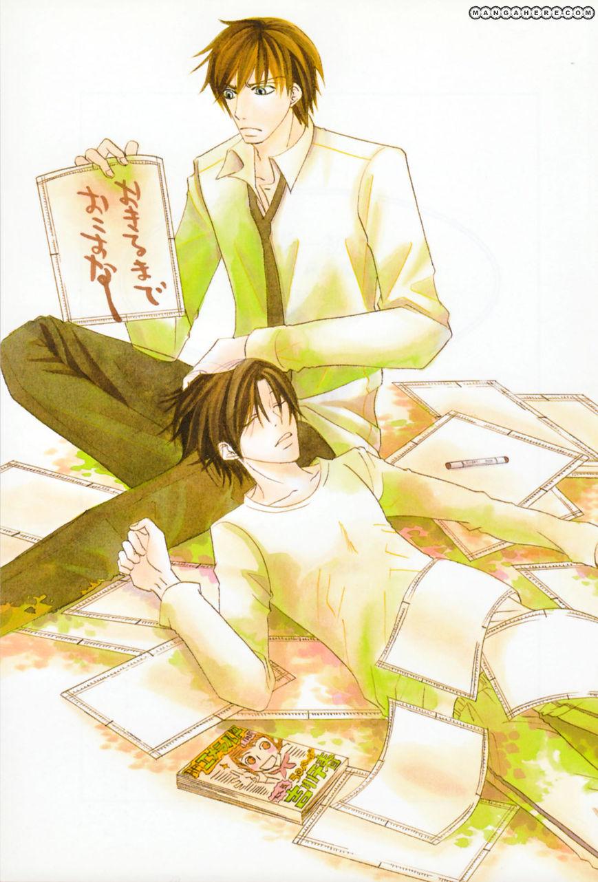 Sekaiichi Hatsukoi 5 Page 2