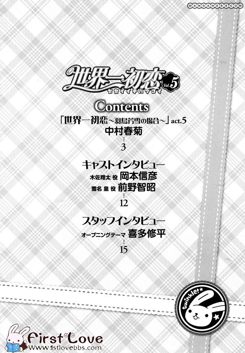 Sekaiichi Hatsukoi 13 Page 3