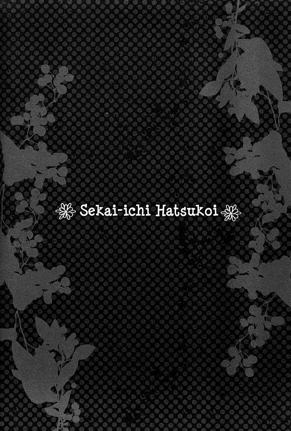 Sekaiichi Hatsukoi 4 Page 2