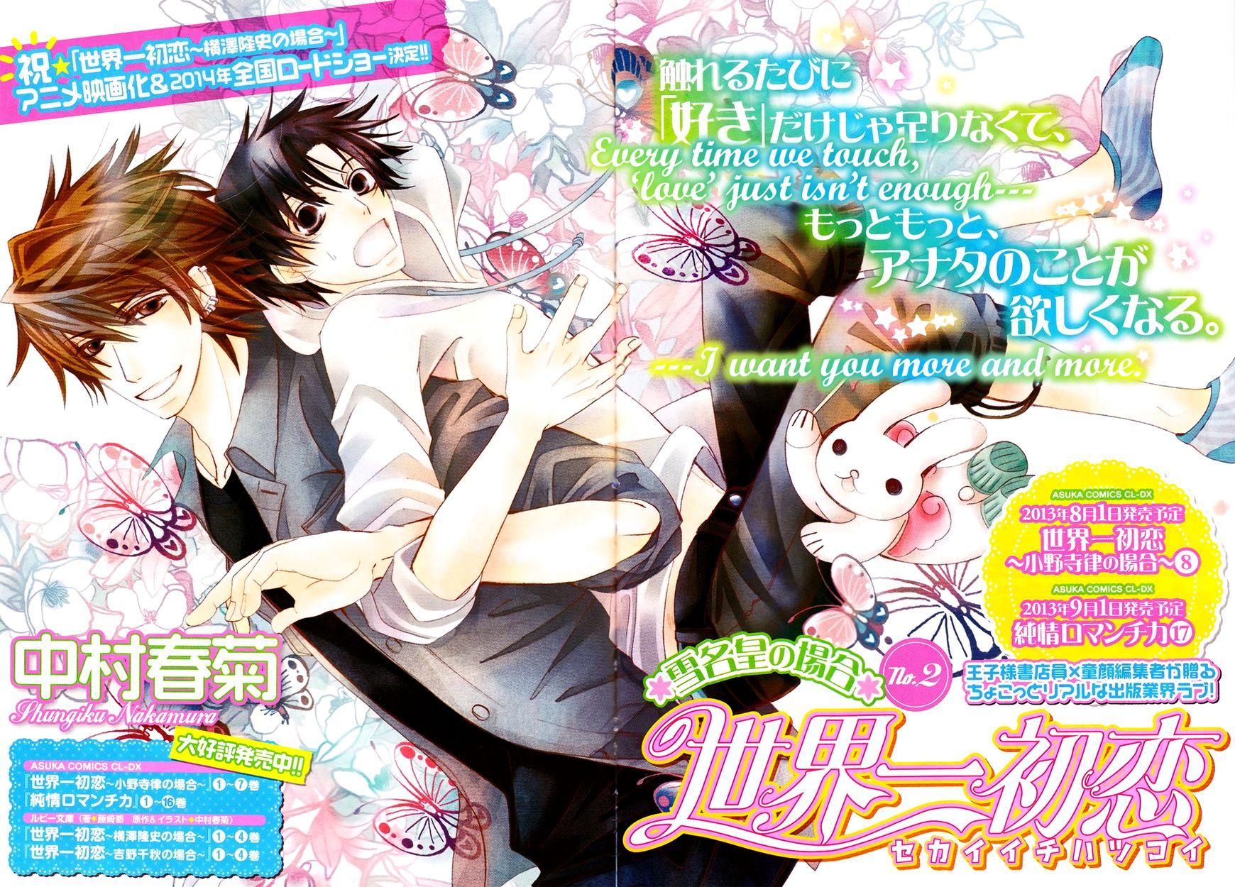 Sekaiichi Hatsukoi 7 Page 2
