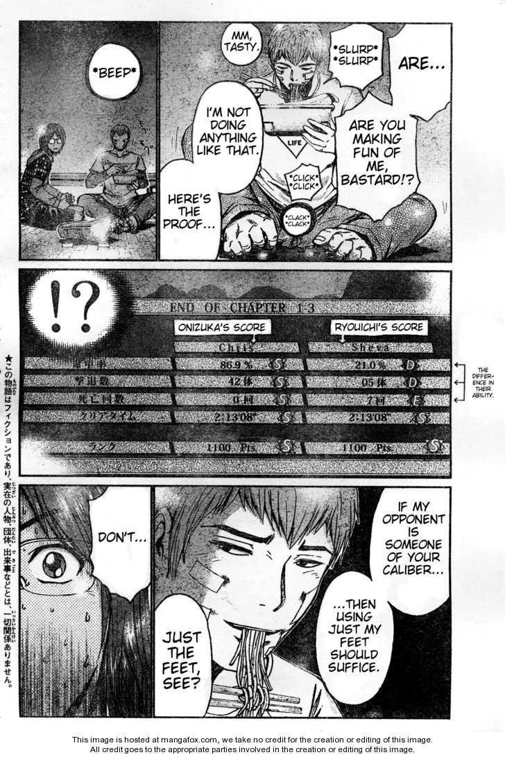 GTO - Shonan 14 Days 4 Page 2