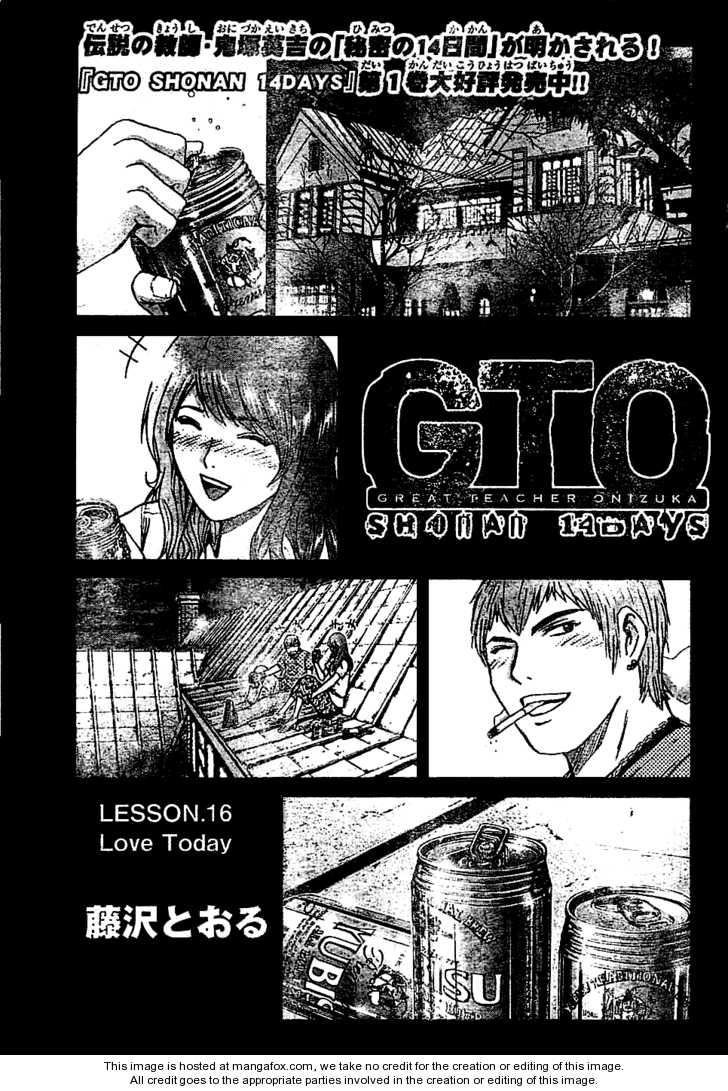 GTO - Shonan 14 Days 16 Page 1