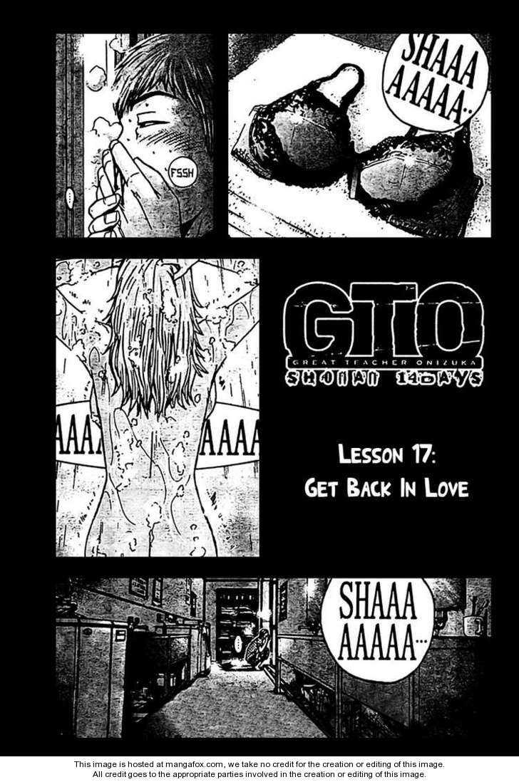 GTO - Shonan 14 Days 17 Page 1