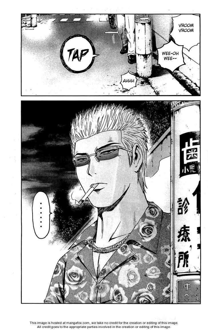 GTO - Shonan 14 Days 25 Page 1