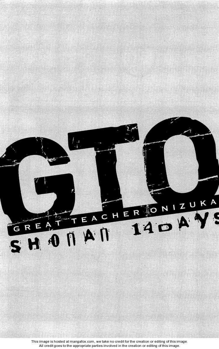 GTO - Shonan 14 Days 25 Page 2