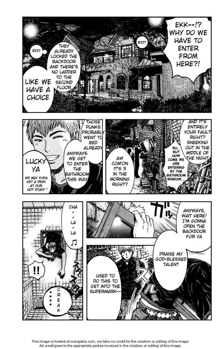 GTO - Shonan 14 Days 25 Page 3