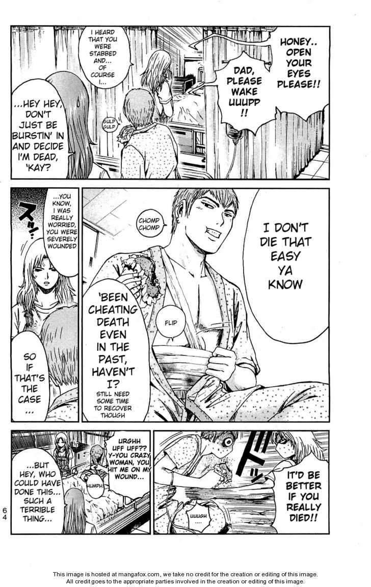 GTO - Shonan 14 Days 26 Page 1