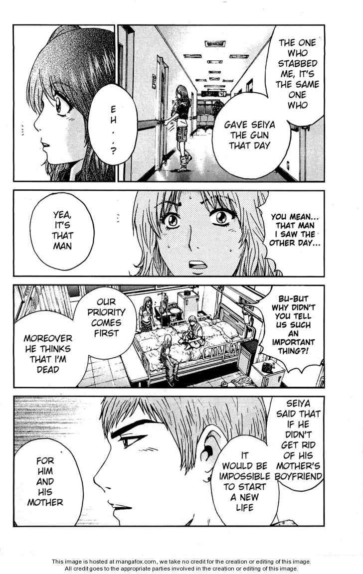 GTO - Shonan 14 Days 26 Page 3