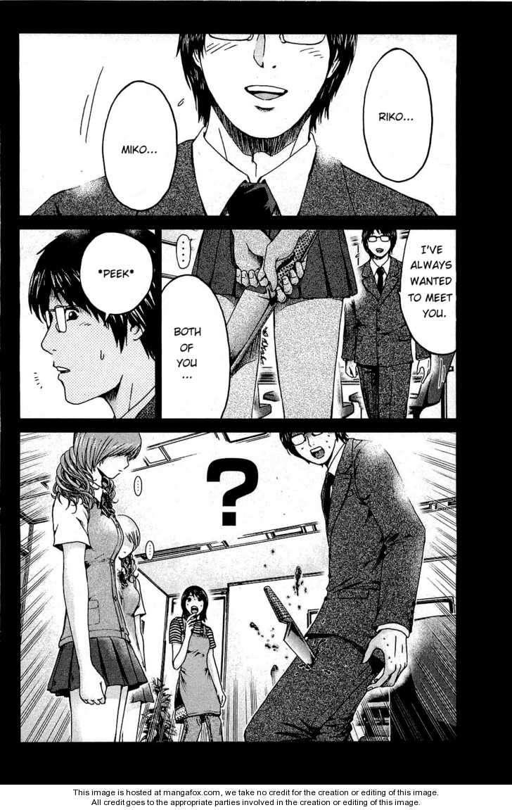 GTO - Shonan 14 Days 27 Page 3