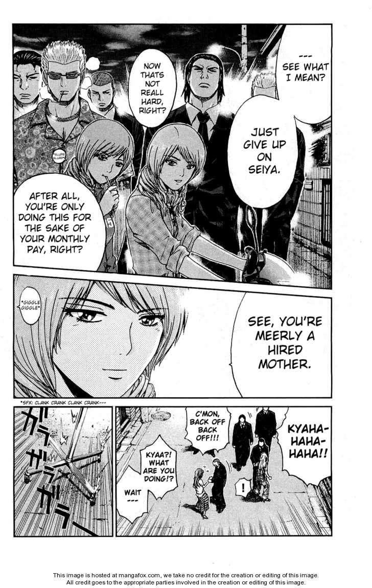 GTO - Shonan 14 Days 28 Page 1