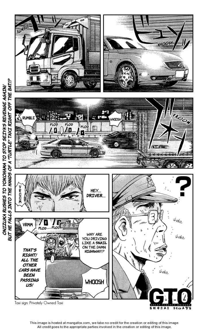 GTO - Shonan 14 Days 29 Page 1