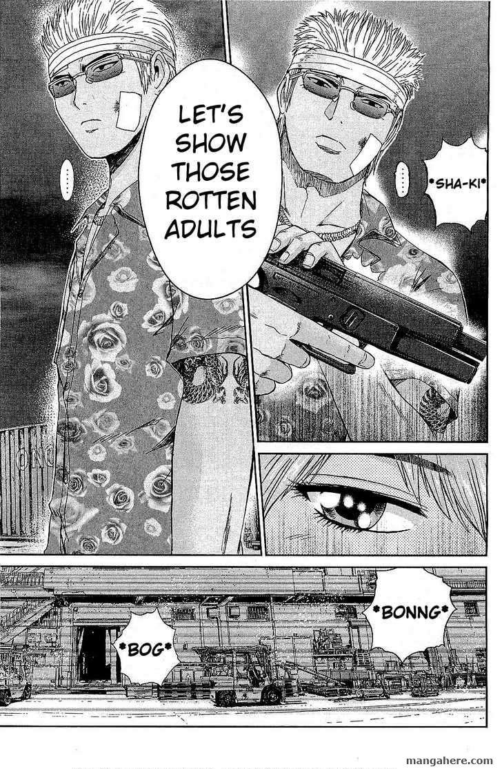GTO - Shonan 14 Days 33 Page 2