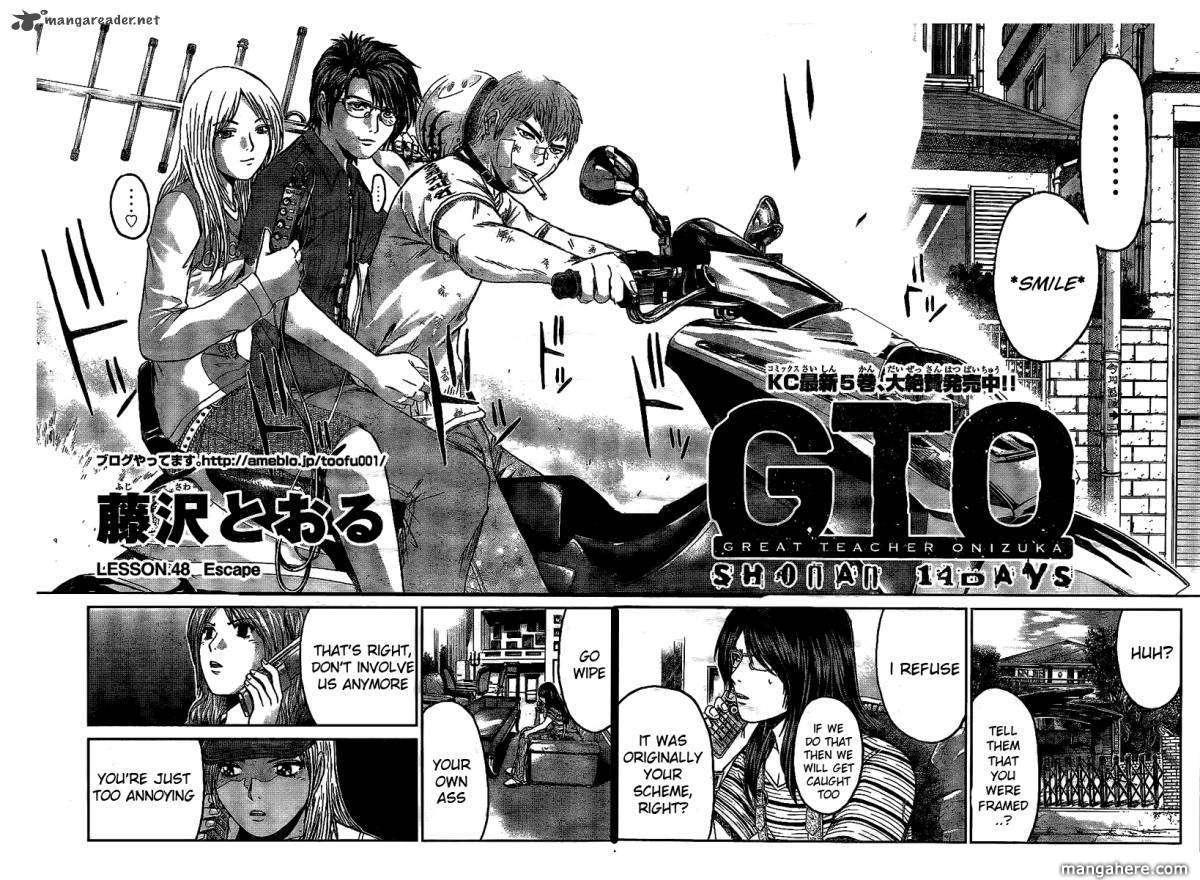 GTO - Shonan 14 Days 48 Page 4