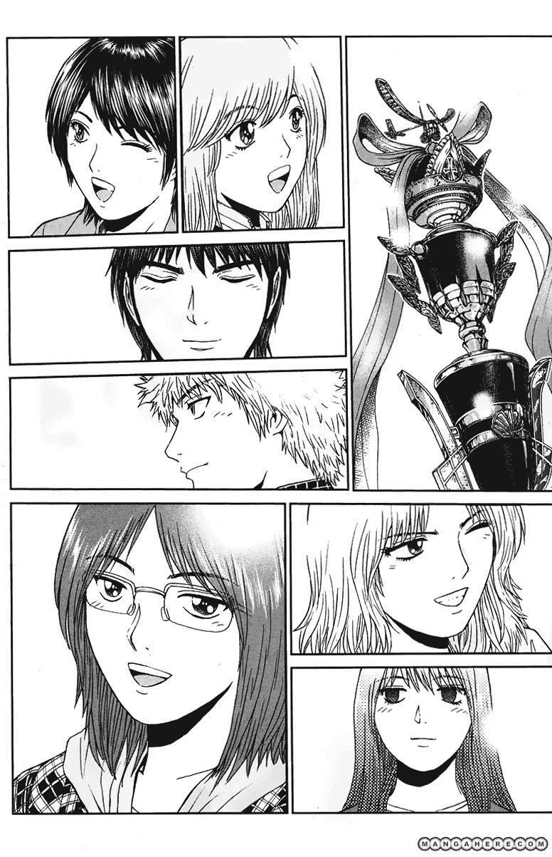 GTO - Shonan 14 Days 56 Page 2