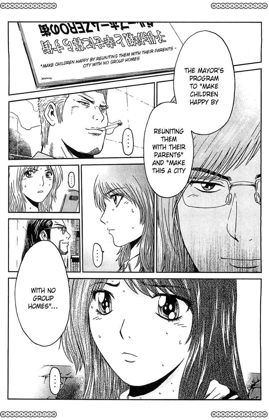 GTO - Shonan 14 Days 58 Page 2