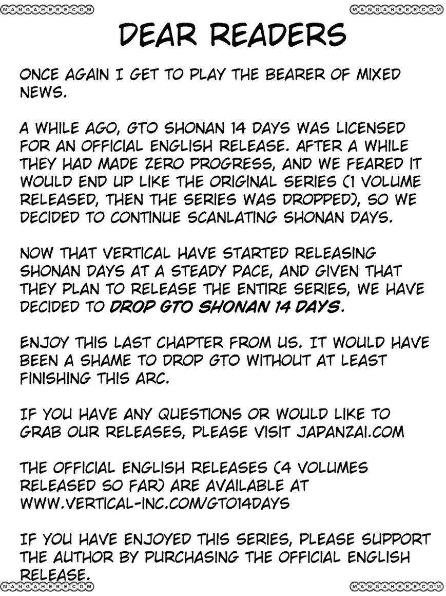 GTO - Shonan 14 Days 60 Page 1