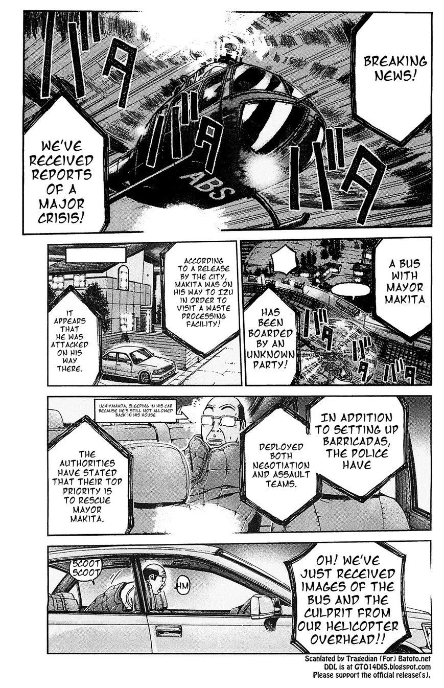 GTO - Shonan 14 Days 69 Page 1