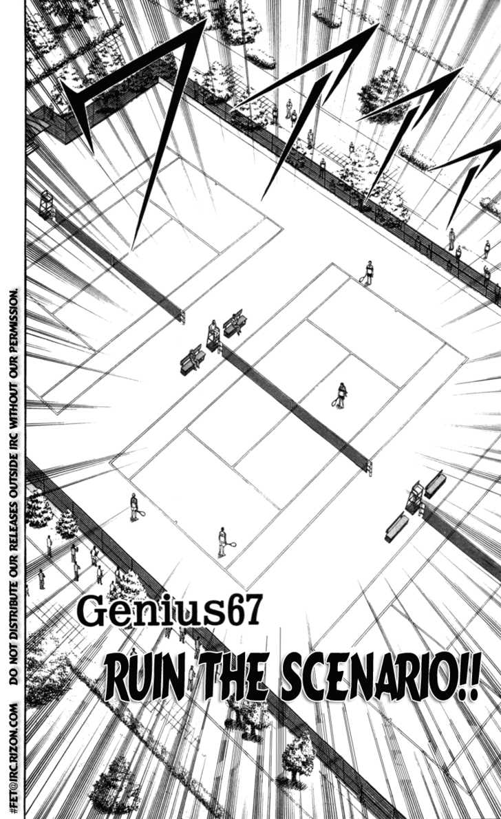 Prince of Tennis 67 Page 2